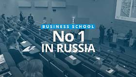 IBS-Moscow: Institute of Business Studies RANEPA