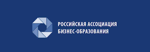 Russian Association of business education (RABE)