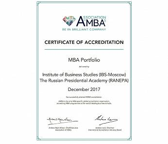 Accreditation AMBA (Association of MBAs)